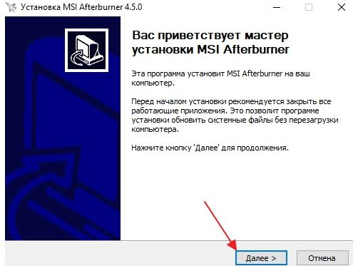 Скачать MSI Afterburner для Windows XP